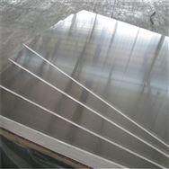 6061铝板,2A12高强度宽幅铝板/3003耐压板
