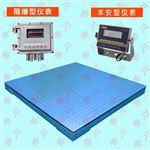 DCS-XC-EX防爆电子秤/地磅