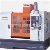 VMC650CNC立式加工中心機床數控銑床