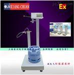 TCS-XC-EX二氧化碳主動灌裝防爆電子秤
