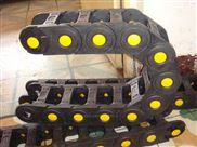 高速耐磨穿线塑料拖链