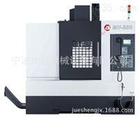 MV-650高精密模具CNC立式加工中心銑床