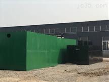 自贡市高氨氮废水处理设备
