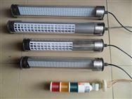 上海机床设备工作灯