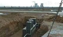 日处理20立方烘培行业污水处理装置