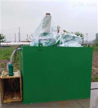 日处理50立方蔬菜冲洗污水装置