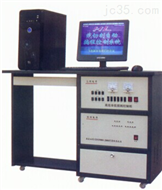 電腦編程控制系統