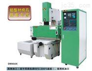 高速铝型材挤压模具专用电脉冲/电火花机