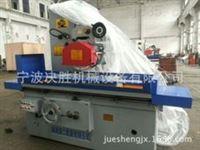 M7140B立式液壓精密平面磨床適合磨模板加工