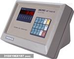 XK3190—A1+电子秤XK3190—A1+