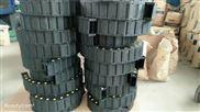 西安现货供应塑料拖链