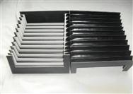 缝制式风琴防护罩