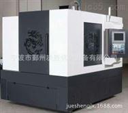 高配置CNC数控雕铣机