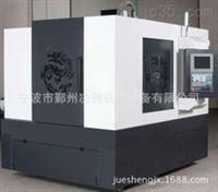 6070高配置CNC數控雕銑機