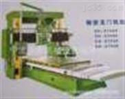 数控CNC数显普通龙门铣床粗加工端面铣床