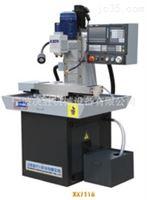 XK7118CNC立式數控銑床三線規數控炮塔銑床鉆銑床