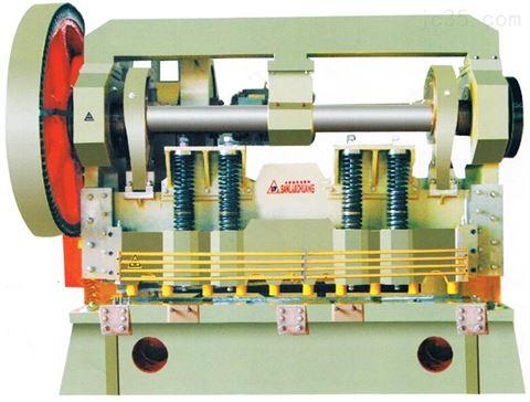 电控摆式剪板机