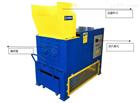 GWS6060高质量塑料薄膜粉碎机