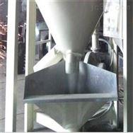 小机器大作为搅拌干燥同步橡胶混料机
