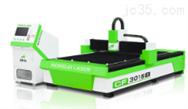 暢銷型光纖激光切割機