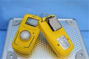 玉林便携式氨气报警器 LCD浓度液晶显示