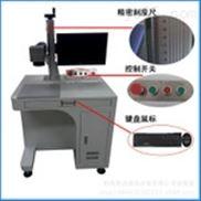 山东淄博不锈钢光纤激光打标机