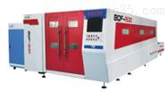 交換平臺封閉式光纖激光切割機BQF-1530
