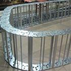 优质链板耐磨TL65型钢制拖链