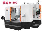 H-800-三轴线轨全动柱卧式加工中心