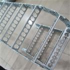 威海不绣钢桥式拖链一件定制价格优全国供应