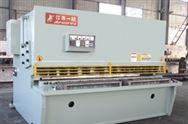 科威信高精密高刚性稳定型剪板机