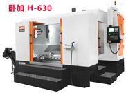 H-630S-双工作台卧式加工中心