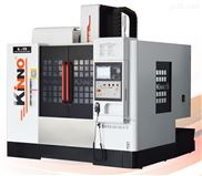 KN-V8-高速零件加工中心