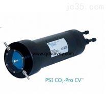 CO2-Pro水下二氧化碳测量仪CO2-Pro CVTM