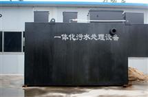 含油污水处理工艺