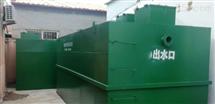 工业污水处理装置