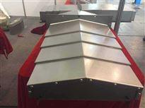 大型机床防护罩定做厂家