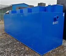 日处理200立方生活污水处理工艺