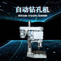 深鑫自动钻孔机泵类深孔铝合金数控钻床稳