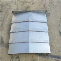 卧式加工中心导轨钢板防护罩