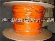 LAPP电缆20*0.34MM