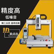 广东瑞德鑫电子产品灌胶设备芯片邦定坐标式