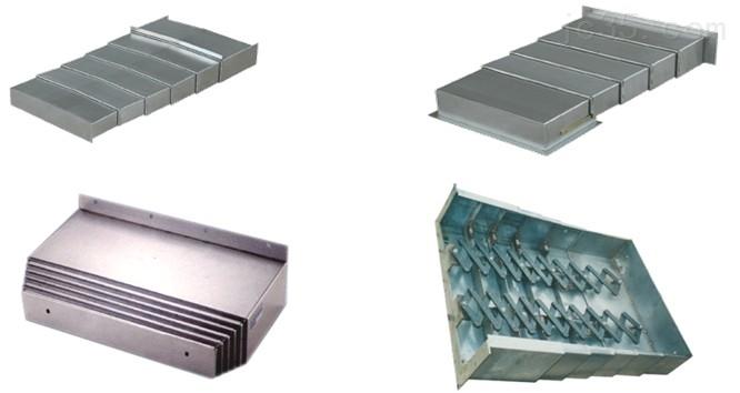 机床钢板防护罩报价产品图片