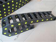 加强型耐磨线缆尼龙拖链
