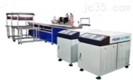 LL-全自动光纤激光充电线焊接机