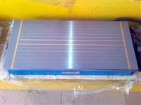 200*500磨床銑床刨床超強力電控吸盤磁盤永磁吸盤