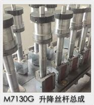 桂北磨床厂平面磨床