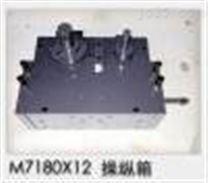 桂北磨床厂工作台面操纵箱换向阀总成液压阀