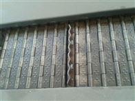 定制生产北京排屑机链板、排屑器链板