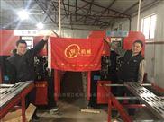 不锈钢管材竞技宝冲孔机厂家价格优惠